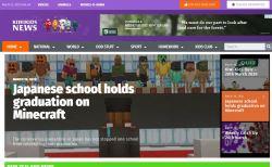 kiwi kids news